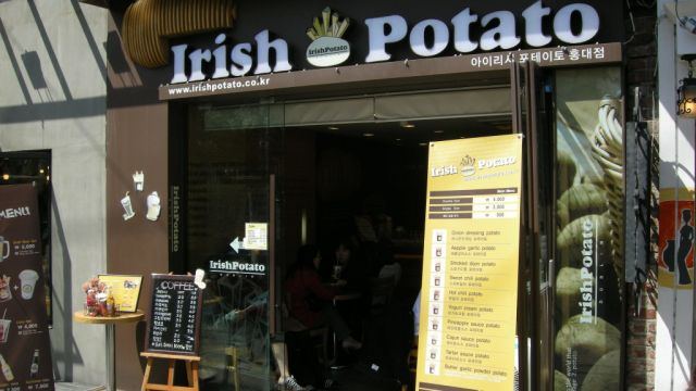 the Irish Potato in Taiwan